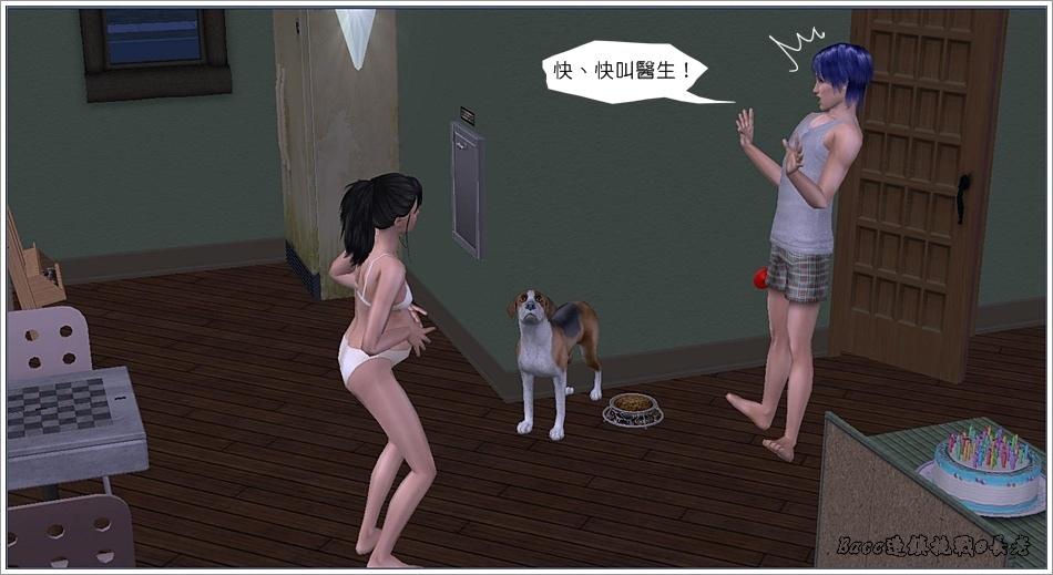 白澤-2 (16).jpg
