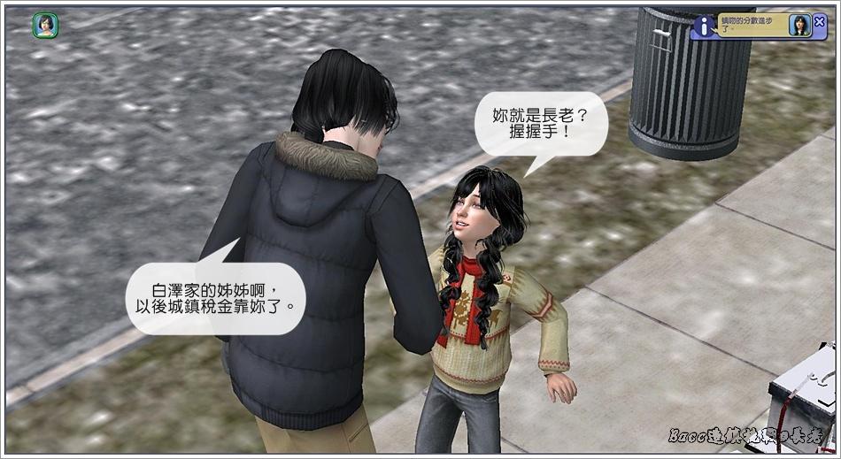 白澤-2 (33).jpg