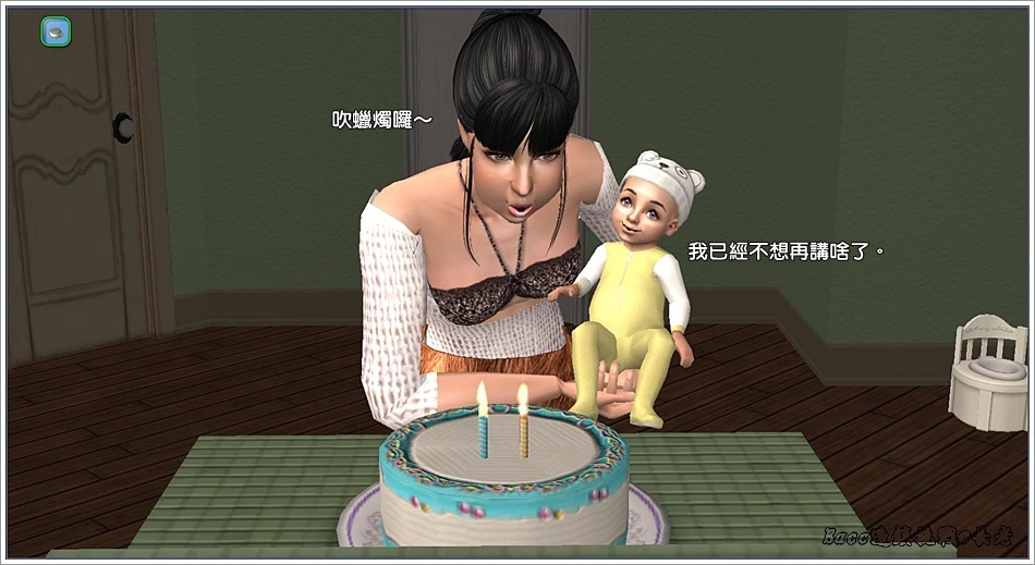 白澤-2 (34).jpg