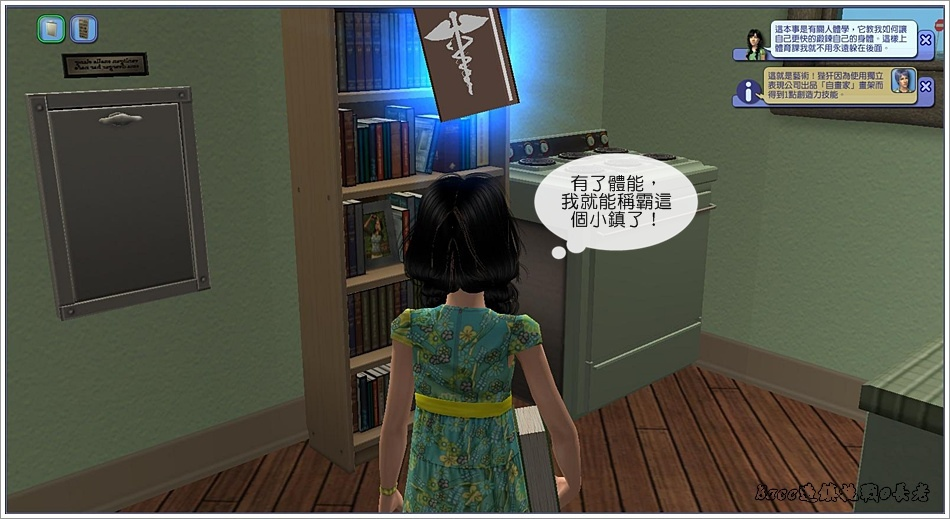 白澤-2 (46).jpg