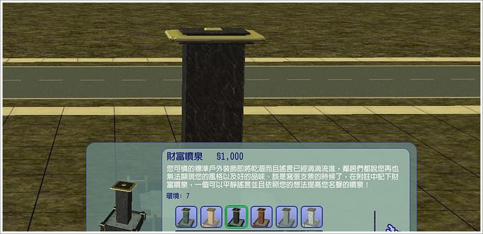 白澤-2 (51).jpg