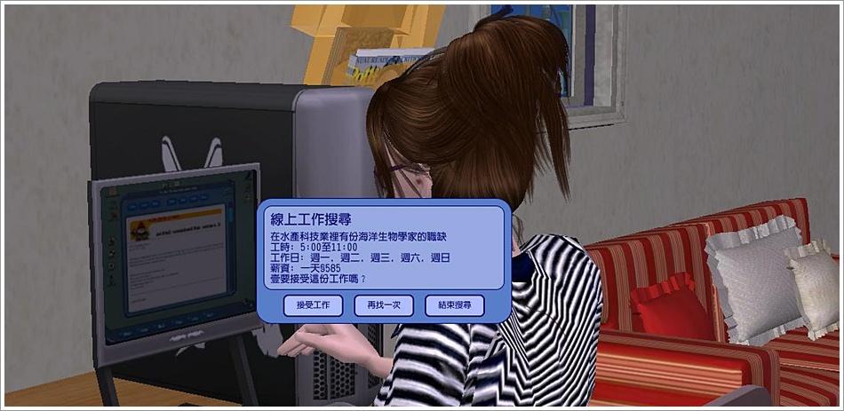 沙守-3 (8).jpg