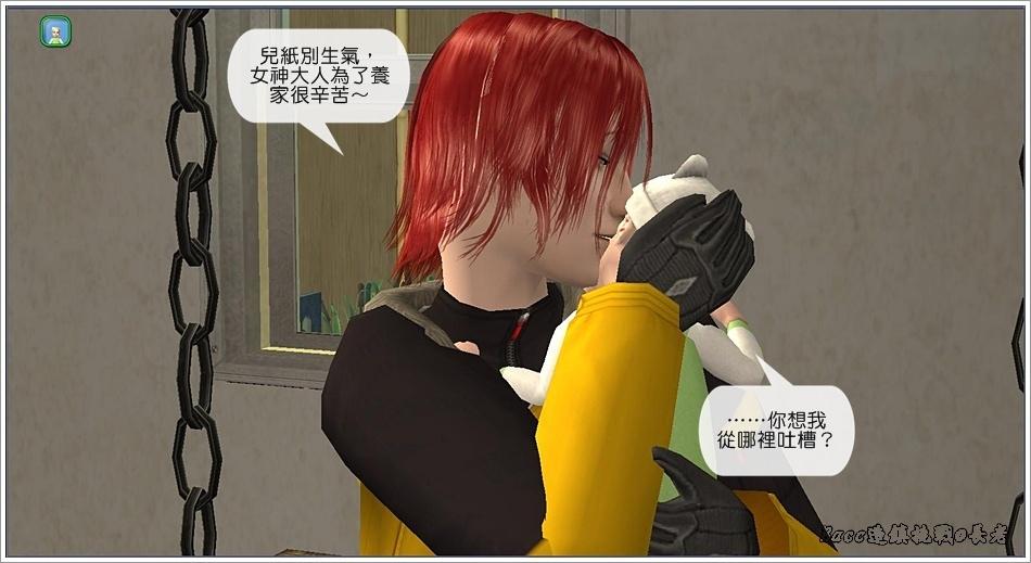 沙守-3 (10).jpg