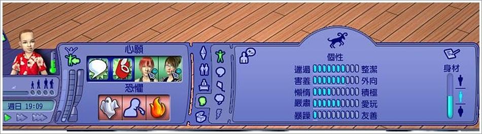 沙守-3 (52).jpg