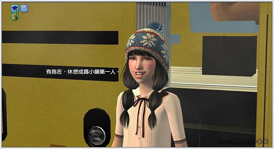 白澤-3 (18).jpg