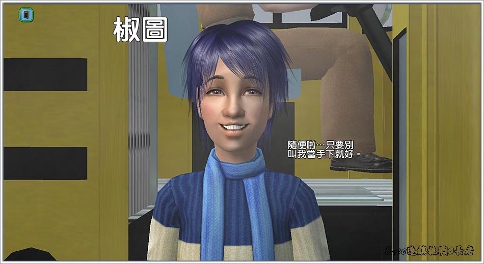 白澤-3 (16).jpg