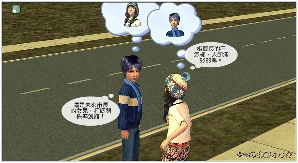 白澤-3 (28).jpg