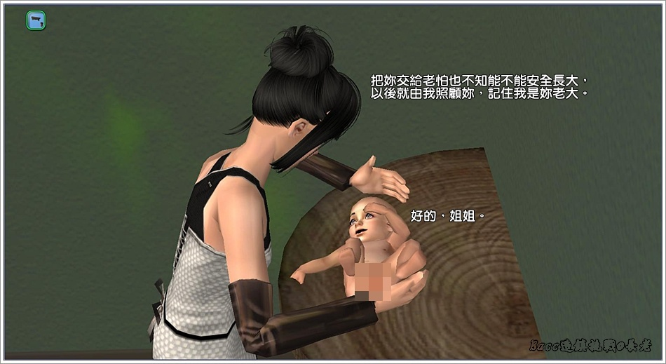 白澤-3 (89).jpg