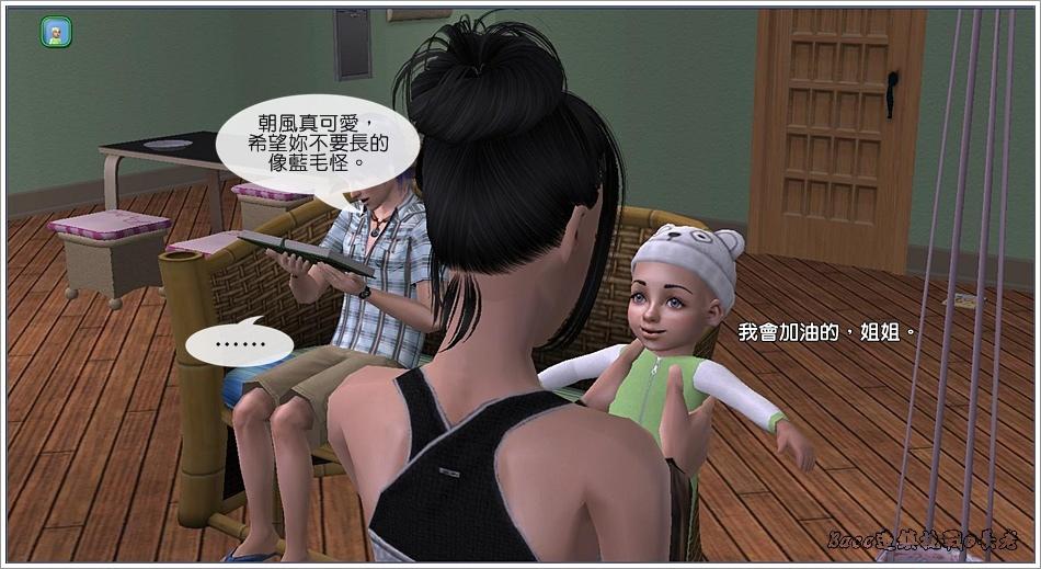 白澤-3 (90).jpg