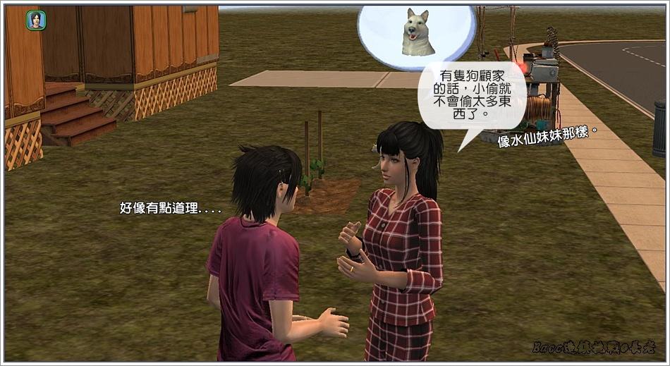 白澤-3 (104).jpg