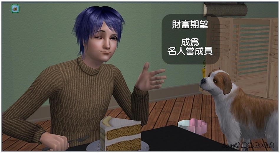 白澤-3 (109).jpg