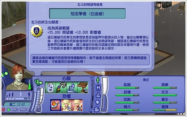 星辰家-4 (13).jpg
