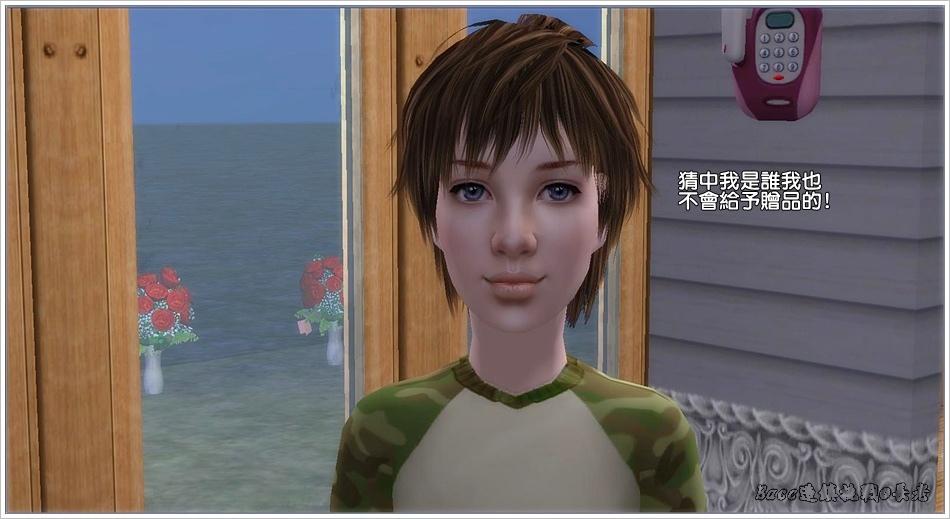 沙守-4 (65).jpg