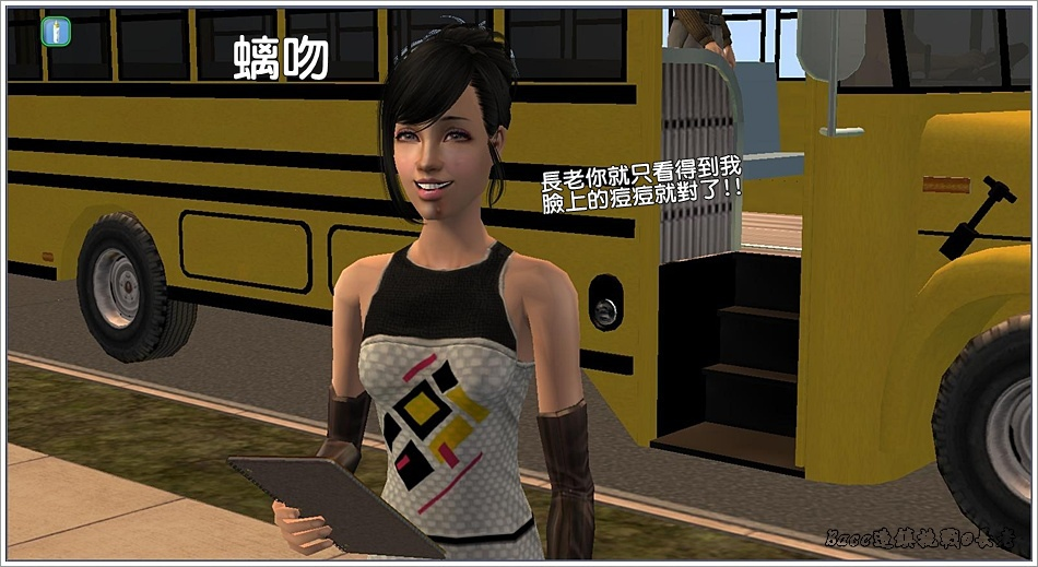 白澤-4 (4).jpg