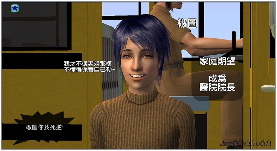 白澤-4 (5).jpg