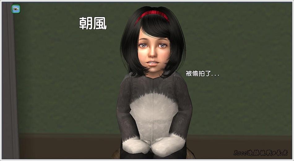 白澤-4 (6).jpg