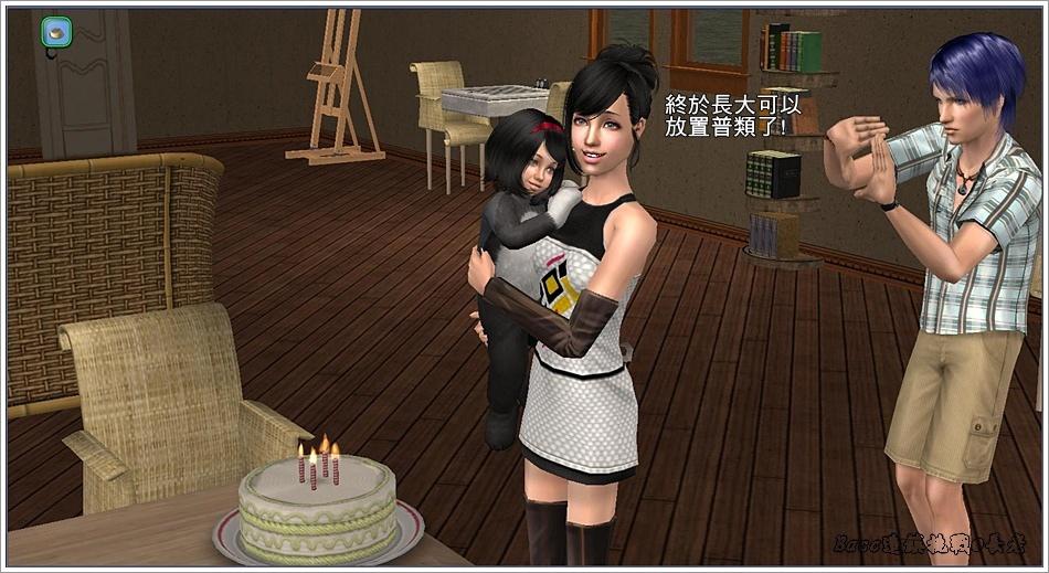 白澤-4 (23).jpg
