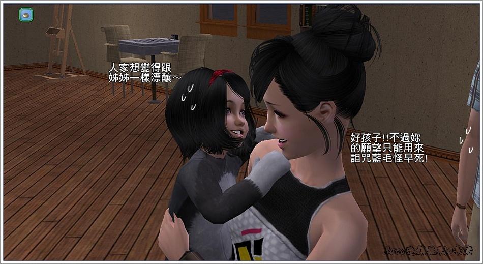 白澤-4 (24).jpg