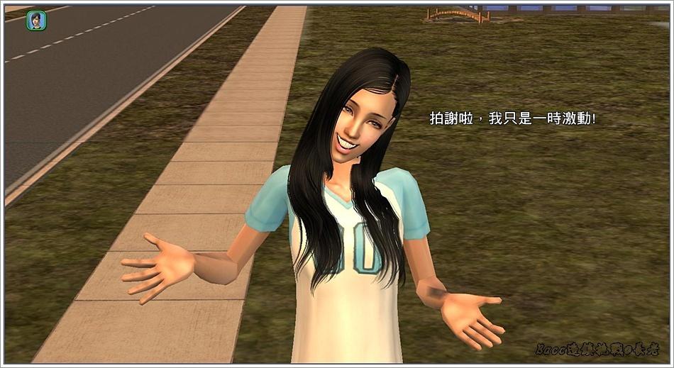 白澤-4 (31).jpg