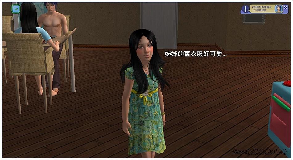 白澤-4 (33).jpg