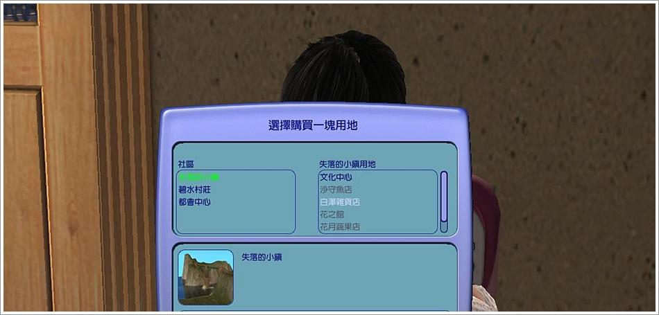 白澤-4 (37).jpg