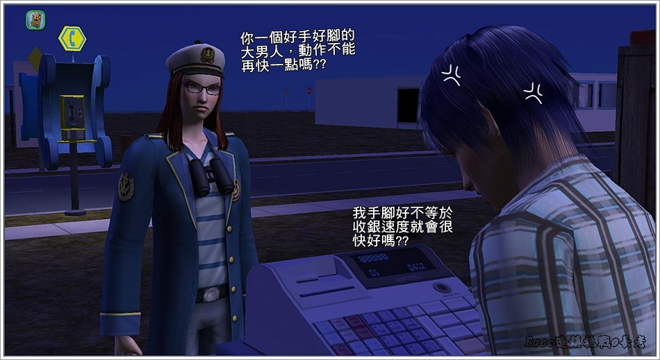 白澤-4 (39).jpg