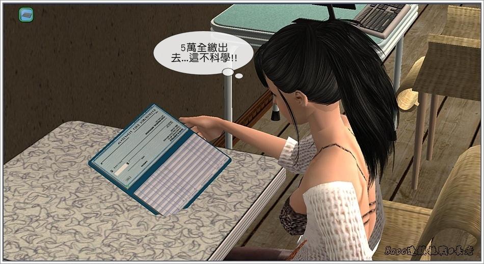 白澤-4 (43).jpg
