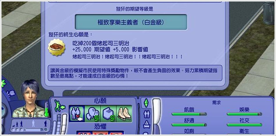 白澤-4 (52).jpg