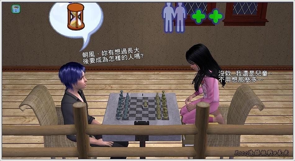 白澤-4 (53).jpg