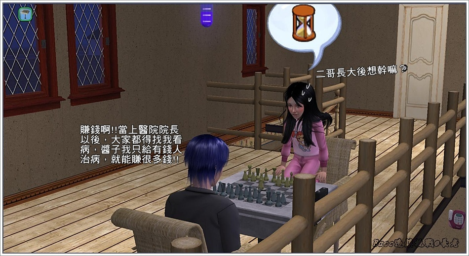 白澤-4 (54).jpg