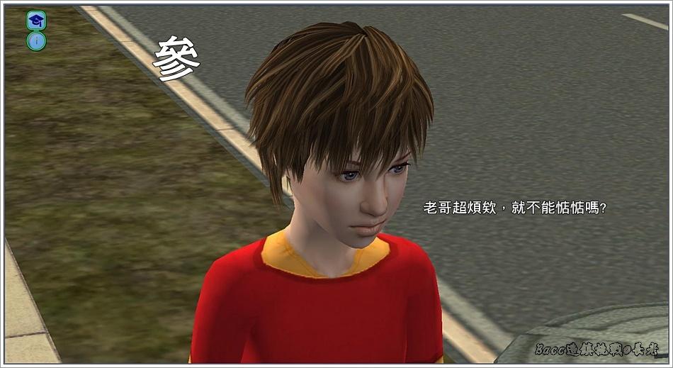沙守-5 (4).jpg