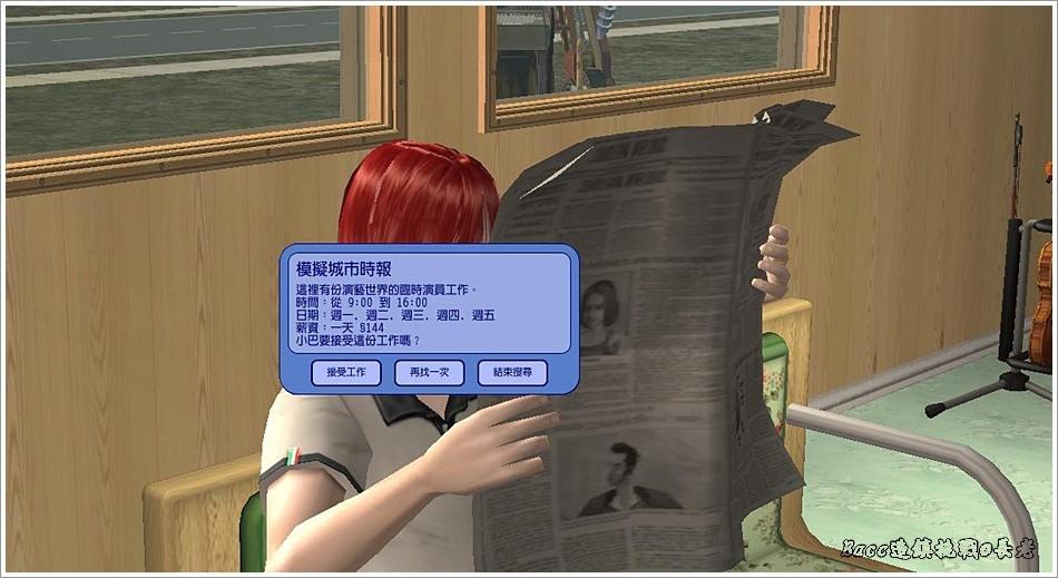 沙守-5 (7).jpg