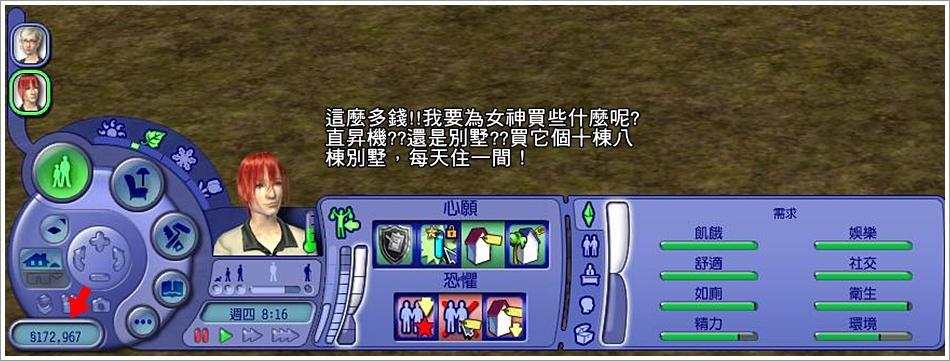 沙守-5 (26).jpg