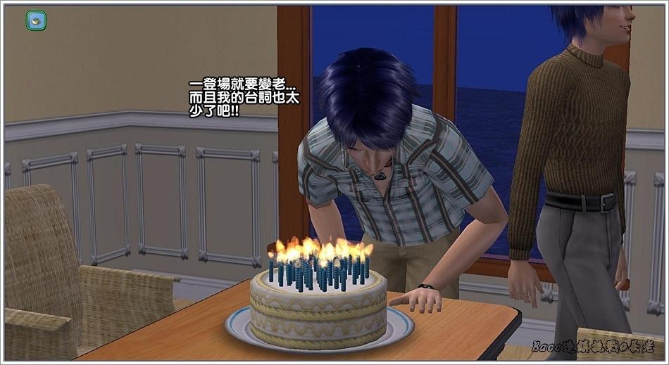 白澤-5 (8).jpg