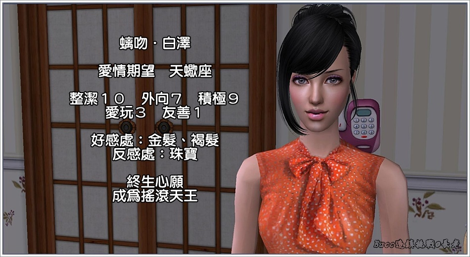 白澤-5 (23).jpg