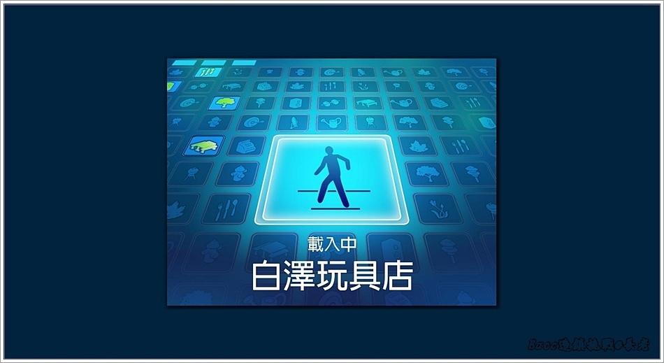 白澤-5 (25).jpg