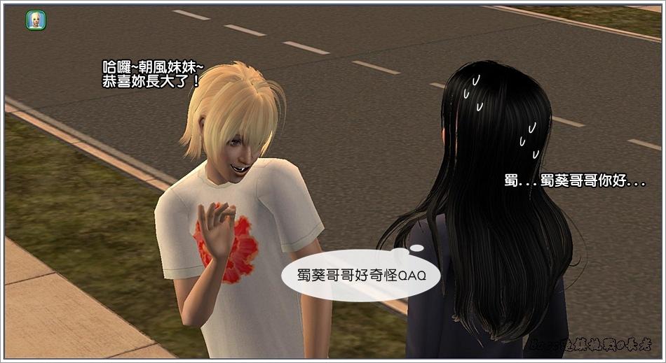 白澤-5 (37).jpg