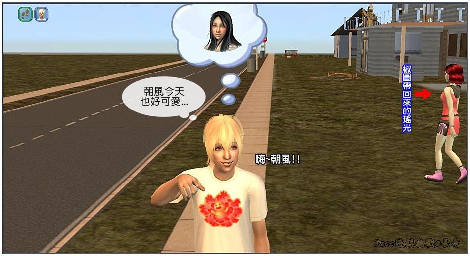白澤-5 (48).jpg