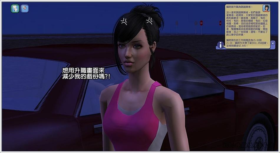 白澤-5 (60).jpg