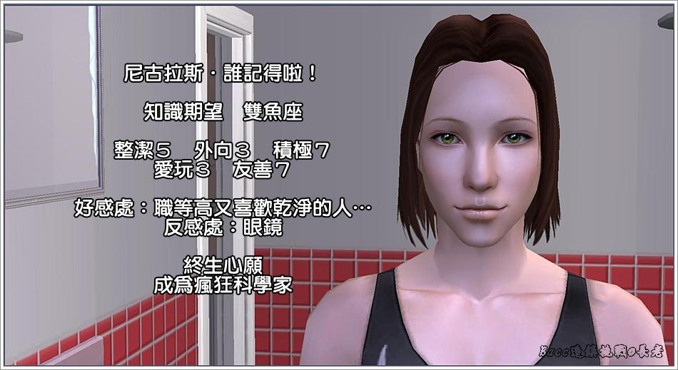 白澤-5 (65).jpg