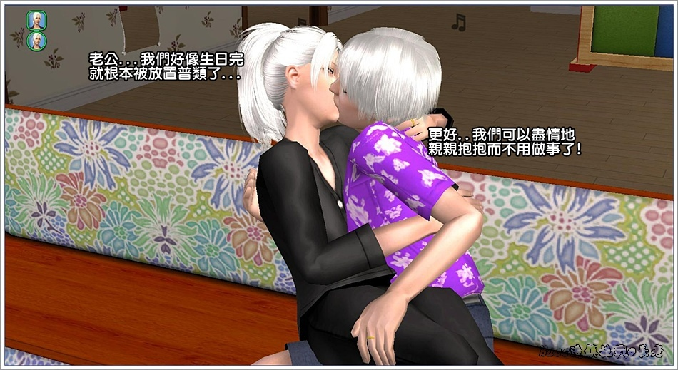 白澤-5 (80).jpg