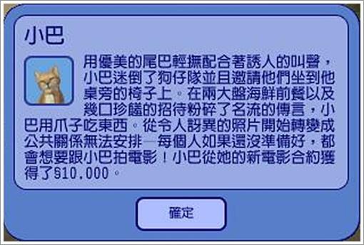 沙守-6 (11).jpg