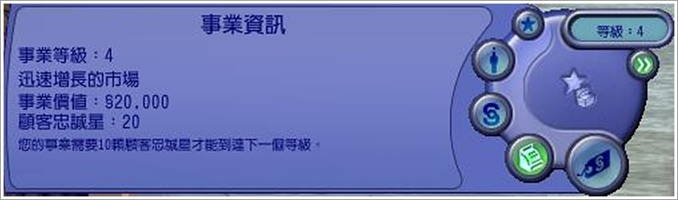 沙守-6 (25).jpg