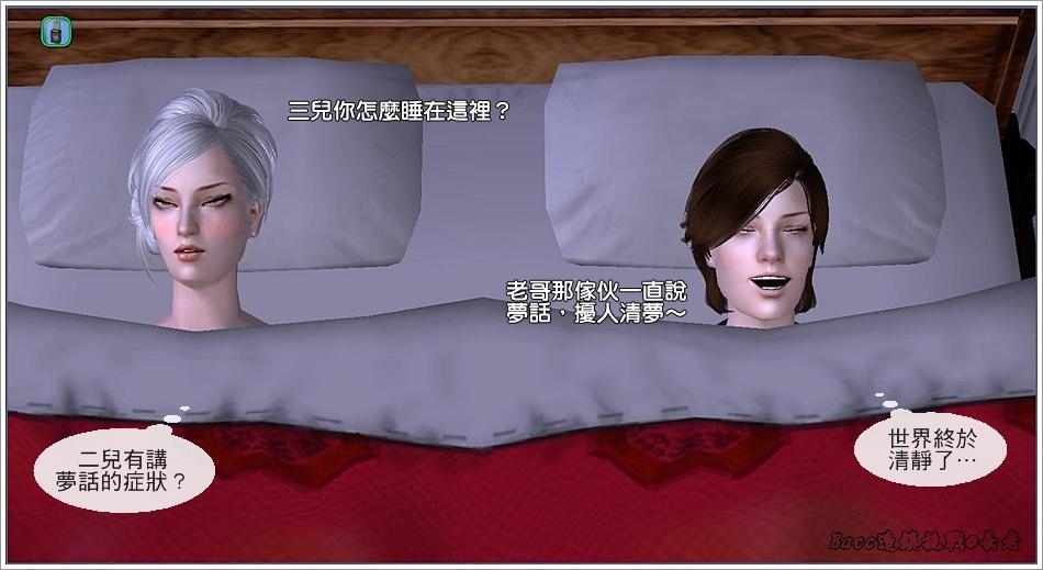 沙守-6 (27).jpg