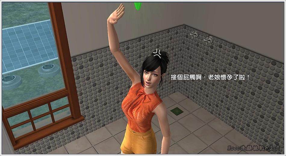 白澤-6 (3).jpg