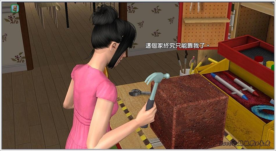 白澤-6 (9).jpg