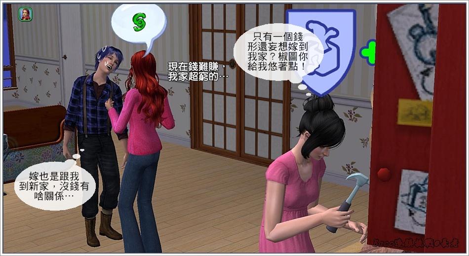 白澤-6 (11).jpg
