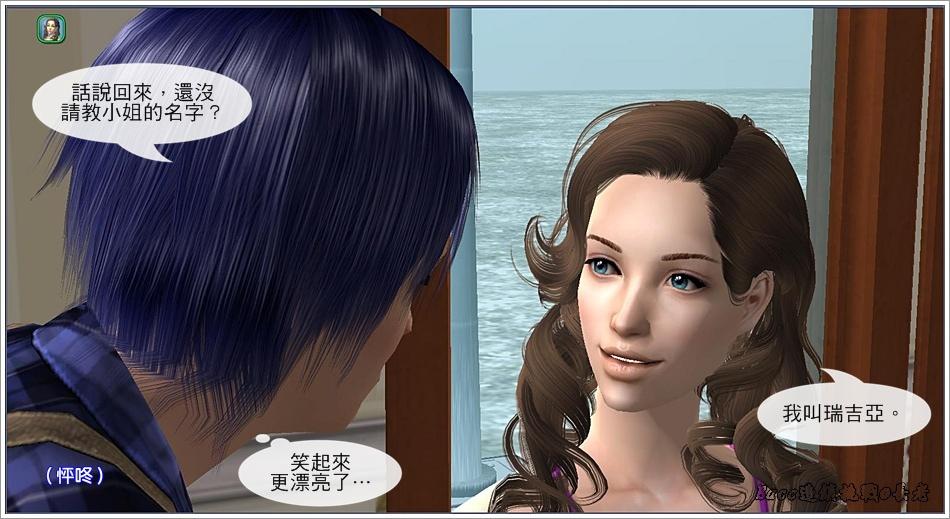 白澤-6 (22).jpg