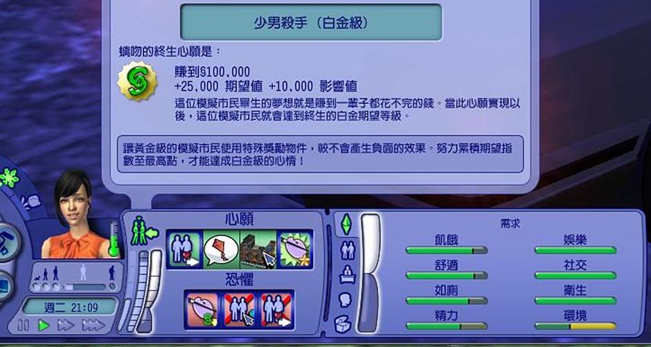 白澤-6 (28).jpg