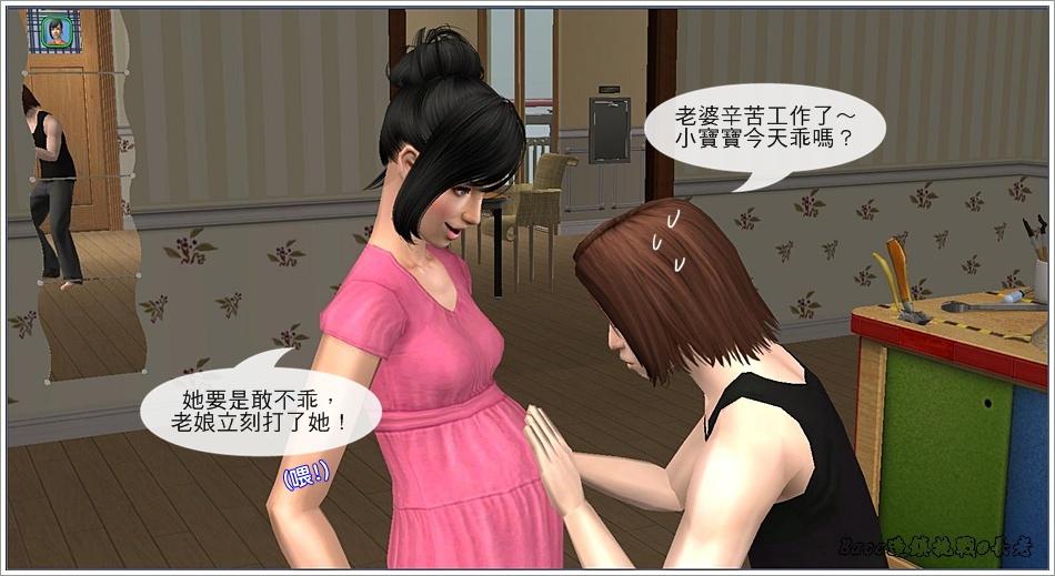 白澤-6 (29).jpg